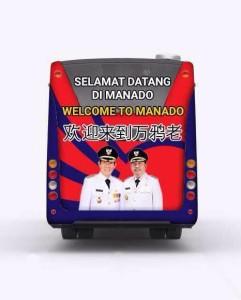 Bus GSVL Mor, Manado