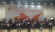 Permalink ke PS Minahasa Regency Choir Bakal Pukau Sochi