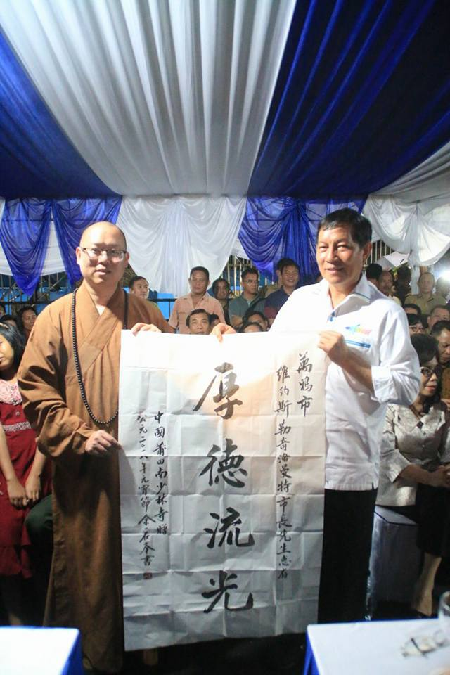 Permalink ke Pemkot Manado Hadirkan Atraksi Shaolin di Taman Berkat