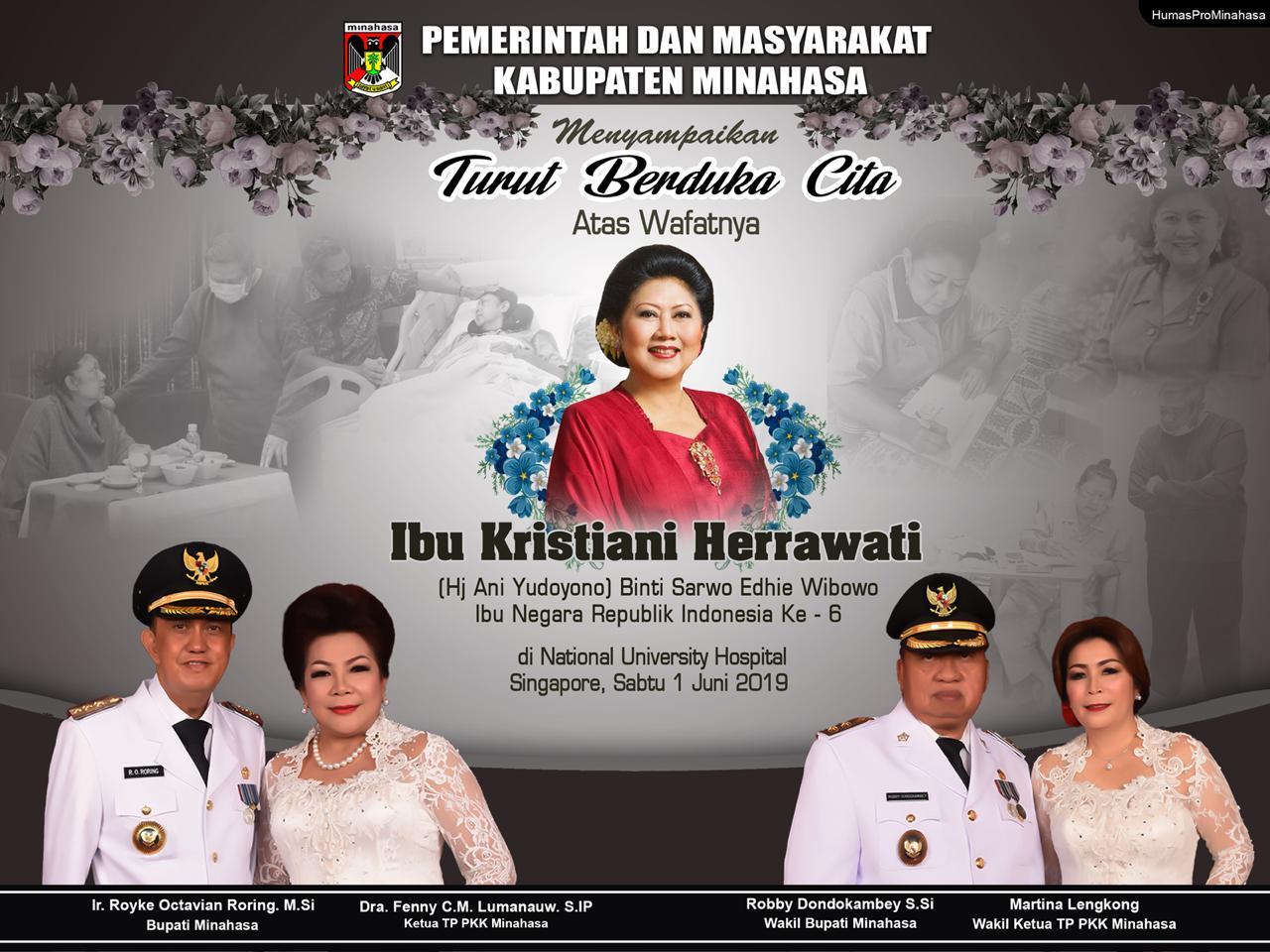 Permalink ke RR-RD Sampaikan Belasungkawa atas meninggalnya Ani Yudhoyono