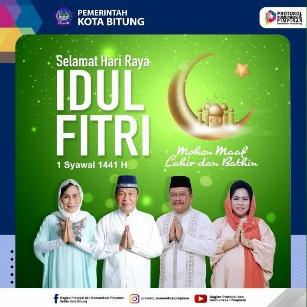Permalink ke Momentun Idul Fitri 1441 H, Wali Kota Bitung Berharap Covid-19 Segera Berakhir